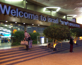 welcome to israel.jpg