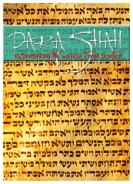 parashah front cover