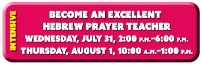 How to Become an Excellent Hebrew/Prayer Teacher